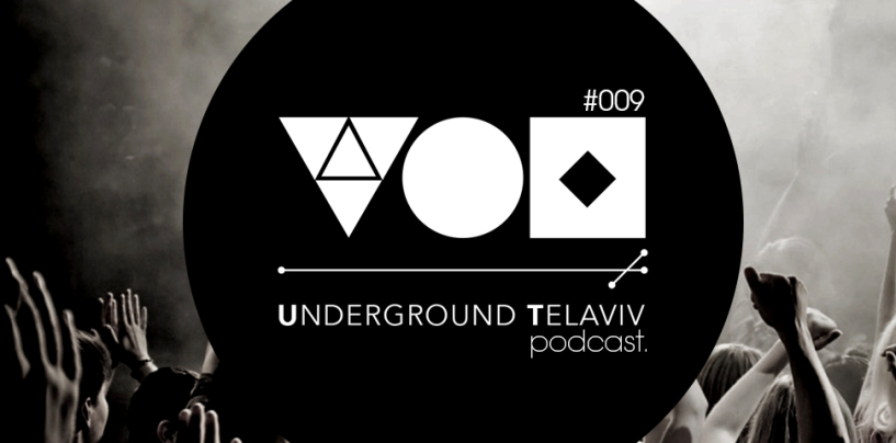 UTA Podcast 009: Shlomi B