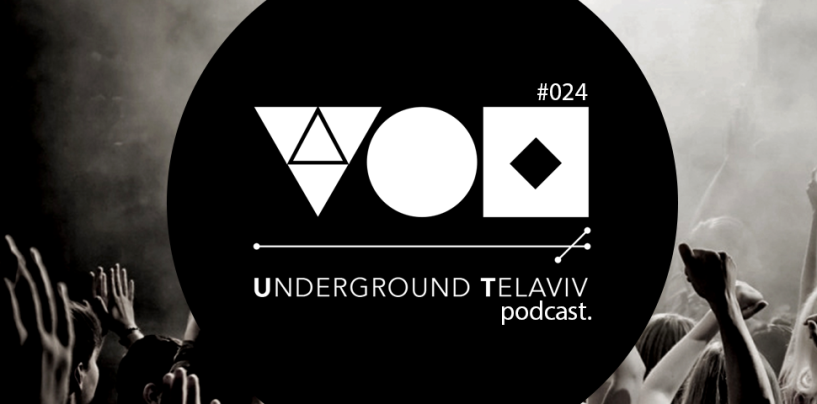 UTA Podcast 024: Thomas Herb [Lossless / Compost Black]